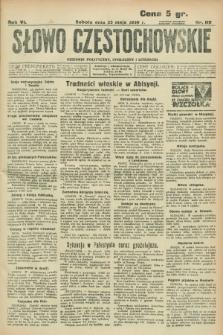 Słowo Częstochowskie : dziennik polityczny, społeczny i literacki. R.6, nr 119 (23 maja 1936)