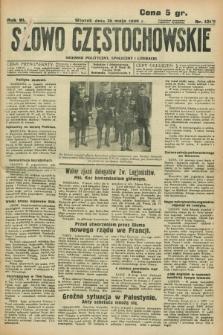 Słowo Częstochowskie : dziennik polityczny, społeczny i literacki. R.6, nr 121 (26 maja 1936)