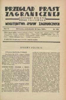 Przegląd Prasy Zagranicznej : codzienny biuletyn Wydziału Prasowego Ministerstwa Spraw Zagranicznych. R.4, nr 165 (22 lipca 1929)