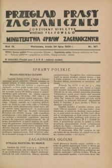 Przegląd Prasy Zagranicznej : codzienny biuletyn Wydziału Prasowego Ministerstwa Spraw Zagranicznych. R.4, nr 167 (24 lipca 1929)