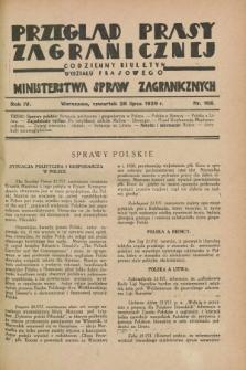 Przegląd Prasy Zagranicznej : codzienny biuletyn Wydziału Prasowego Ministerstwa Spraw Zagranicznych. R.4, nr 168 (25 lipca 1929)