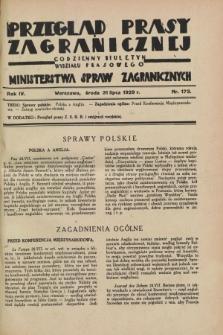 Przegląd Prasy Zagranicznej : codzienny biuletyn Wydziału Prasowego Ministerstwa Spraw Zagranicznych. R.4, nr 173 (31 lipca 1929)