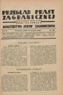 Przegląd Prasy Zagranicznej : codzienny biuletyn Wydziału Prasowego Ministerstwa Spraw Zagranicznych. R.4, nr 192 (23 sierpnia 1929)