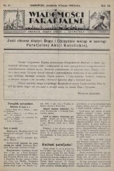 """Wiadomości Parafjalne : dodatek do tygodników """"Niedziela"""" i""""Przewodnika Katolickiego"""". 1936, nr18"""