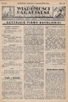 """Wiadomości Parafjalne : dodatek do tygodników """"Niedziela"""" i""""Przewodnika Katolickiego"""". 1936, nr29"""