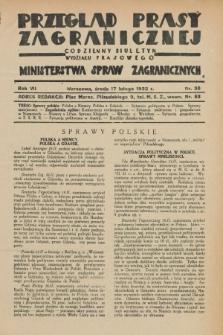 Przegląd Prasy Zagranicznej : codzienny biuletyn Wydziału Prasowego Ministerstwa Spraw Zagranicznych. R.7, nr 38 (17 lutego 1932)