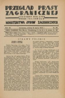 Przegląd Prasy Zagranicznej : codzienny biuletyn Wydziału Prasowego Ministerstwa Spraw Zagranicznych. R.7, nr 59 (12 marca 1932)