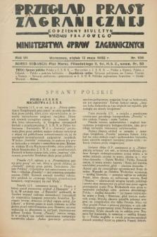 Przegląd Prasy Zagranicznej : codzienny biuletyn Wydziału Prasowego Ministerstwa Spraw Zagranicznych. R.7, nr 108 (13 maja 1932)