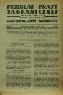 Przegląd Prasy Zagranicznej : codzienny biuletyn Wydziału Prasowego Ministerstwa Spraw Zagranicznych. R.7, nr 168 (26 lipca 1932)