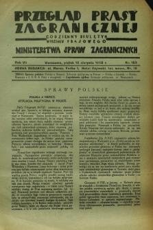 Przegląd Prasy Zagranicznej : codzienny biuletyn Wydziału Prasowego Ministerstwa Spraw Zagranicznych. R.7, nr 183 (12 sierpnia 1932)