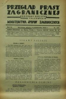 Przegląd Prasy Zagranicznej : codzienny biuletyn Wydziału Prasowego Ministerstwa Spraw Zagranicznych. R.7, nr 233 (11 października 1932)
