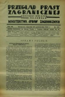 Przegląd Prasy Zagranicznej : codzienny biuletyn Wydziału Prasowego Ministerstwa Spraw Zagranicznych. R.7, nr 241 (20 października 1932)