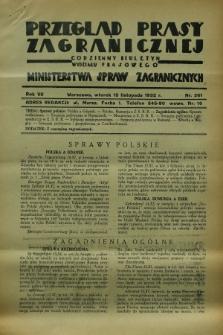Przegląd Prasy Zagranicznej : codzienny biuletyn Wydziału Prasowego Ministerstwa Spraw Zagranicznych. R.7, nr 261 (15 listopada 1932) + dod.