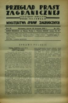 Przegląd Prasy Zagranicznej : codzienny biuletyn Wydziału Prasowego Ministerstwa Spraw Zagranicznych. R.7, nr 273 (29 listopada 1932) + dod.