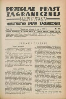 Przegląd Prasy Zagranicznej : codzienny biuletyn Wydziału Prasowego Ministerstwa Spraw Zagranicznych. R.8, nr 60 (14 marca 1933) + dod.