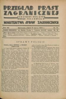 Przegląd Prasy Zagranicznej : codzienny biuletyn Wydziału Prasowego Ministerstwa Spraw Zagranicznych. R.8, nr 75 (31 marca 1933)