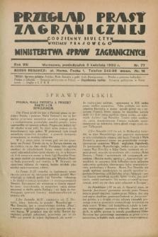 Przegląd Prasy Zagranicznej : codzienny biuletyn Wydziału Prasowego Ministerstwa Spraw Zagranicznych. R.8, nr 77 (3 kwietnia 1933)