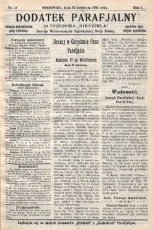 """Dodatek Parafjalny do tygodnika """"Niedziela"""" Parafji Wniebowzięcia Najświętszej Marji Panny. 1934, nr12"""