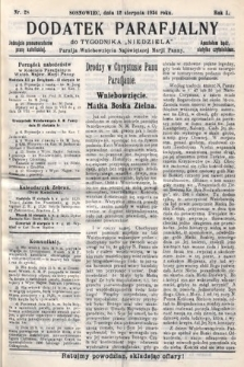 """Dodatek Parafjalny do tygodnika """"Niedziela"""" Parafji Wniebowzięcia Najświętszej Marji Panny. 1934, nr28"""