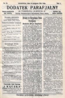 """Dodatek Parafjalny do tygodnika """"Niedziela"""" Parafji Wniebowzięcia Najświętszej Marji Panny. 1934, nr29"""
