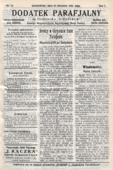 """Dodatek Parafjalny do tygodnika """"Niedziela"""" Parafji Wniebowzięcia Najświętszej Marji Panny. 1934, nr33"""