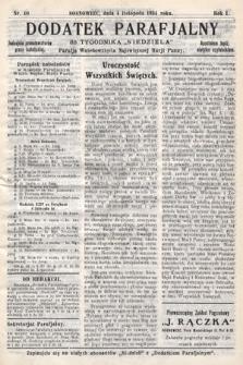 """Dodatek Parafjalny do tygodnika """"Niedziela"""" Parafji Wniebowzięcia Najświętszej Marji Panny. 1934, nr40"""