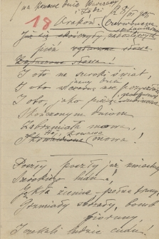 Dziennik Marceliny Kulikowskiej, 28 VI - 26 IX 1905 r.