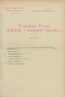 Przegląd Prasy Z.S.R.R. i emigracji rosyjskiej. 1928, nr 54 (10 lutego)
