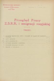 Przegląd Prasy Z.S.R.R. i emigracji rosyjskiej. 1928, nr 64 (7 marca)