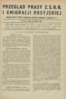 Przegląd Prasy Z.S.R.R. i Emigracji Rosyjskiej : dodatek do nr 171 (270) Codziennego Biuletynu Wydziału Prasowego M.S.Z. (23 listopada 1928)
