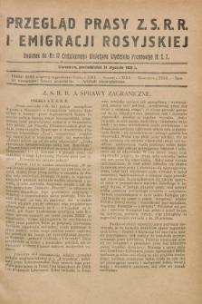 Przegląd Prasy Z.S.R.R. i Emigracji Rosyjskiej : dodatek do nr 17 Codziennego Biuletynu Wydziału Prasowego M.S.Z. (21 stycznia 1929)