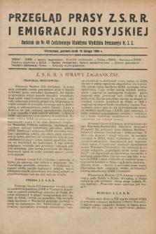 Przegląd Prasy Z.S.R.R. i Emigracji Rosyjskiej : dodatek do nr 40 Codziennego Biuletynu Wydziału Prasowego M.S.Z. (18 lutego 1929)