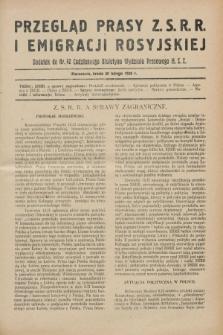 Przegląd Prasy Z.S.R.R. i Emigracji Rosyjskiej : dodatek do nr 42 Codziennego Biuletynu Wydziału Prasowego M.S.Z. (20 lutego 1929)