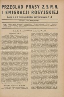 Przegląd Prasy Z.S.R.R. i Emigracji Rosyjskiej : dodatek do nr 48 Codziennego Biuletynu Wydziału Prasowego M.S.Z. (27 lutego 1929)