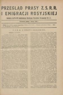Przegląd Prasy Z.S.R.R. i Emigracji Rosyjskiej : dodatek do nr 50 Codziennego Biuletynu Wydziału Prasowego M.S.Z. (1 marca 1929)