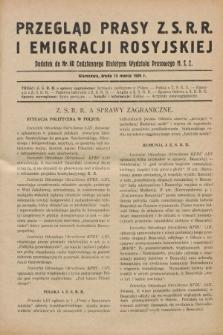 Przegląd Prasy Z.S.R.R. i Emigracji Rosyjskiej : dodatek do nr 60 Codziennego Biuletynu Wydziału Prasowego M.S.Z. (13 marca 1929)