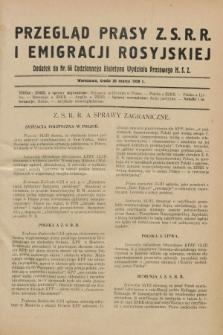 Przegląd Prasy Z.S.R.R. i Emigracji Rosyjskiej : dodatek do nr 66 Codziennego Biuletynu Wydziału Prasowego M.S.Z. (20 marca 1929)
