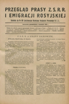 Przegląd Prasy Z.S.R.R. i Emigracji Rosyjskiej : dodatek do nr 80 Codziennego Biuletynu Wydziału Prasowego M.S.Z. (8 kwietnia 1929)