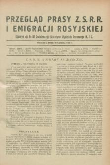 Przegląd Prasy Z.S.R.R. i Emigracji Rosyjskiej : dodatek do nr 82 Codziennego Biuletynu Wydziału Prasowego M.S.Z. (10 kwietnia 1929)
