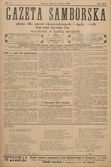 Gazeta Samborska : pismo poświęcone sprawom ekonomicznym i społecznym okręgu: Sambor, Stary Sambor, Turka. 1908, nr15