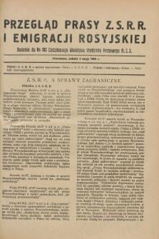 Przegląd Prasy Z.S.R.R. i Emigracji Rosyjskiej : dodatek do nr 102 Codziennego Biuletynu Wydziału Prasowego M.S.Z. (4 maja 1929)