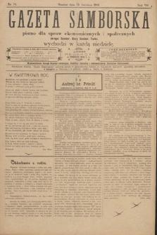 Gazeta Samborska : pismo poświęcone sprawom ekonomicznym i społecznym okręgu: Sambor, Stary Sambor, Turka. 1908, nr16