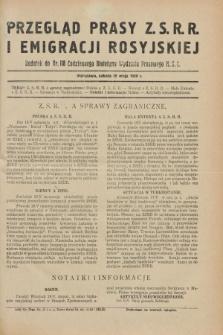 Przegląd Prasy Z.S.R.R. i Emigracji Rosyjskiej : dodatek do nr 118 Codziennego Biuletynu Wydziału Prasowego M.S.Z. (25 maja 1929)