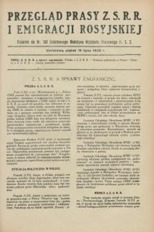 Przegląd Prasy Z.S.R.R. i Emigracji Rosyjskiej : dodatek do nr 163 Codziennego Biuletynu Wydziału Prasowego M.S.Z. (19 lipca 1929)