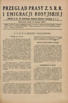 Przegląd Prasy Z.S.R.R. i Emigracji Rosyjskiej : dodatek do nr 185 Codziennego Biuletynu Wydziału Prasowego M.S.Z. (14 sierpnia 1929)
