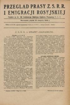 Przegląd Prasy Z.S.R.R. i Emigracji Rosyjskiej : dodatek do nr 186 Codziennego Biuletynu Wydziału Prasowego M.S.Z. (16 sierpnia 1929)