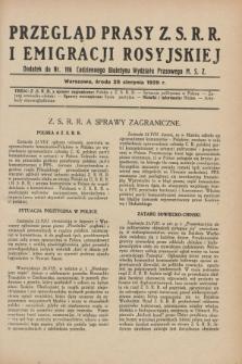 Przegląd Prasy Z.S.R.R. i Emigracji Rosyjskiej : dodatek do nr 196 Codziennego Biuletynu Wydziału Prasowego M.S.Z. (28 sierpnia 1929)