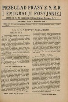 Przegląd Prasy Z.S.R.R. i Emigracji Rosyjskiej : dodatek do nr 208 Codziennego Biuletynu Wydziału Prasowego M.S.Z. (11 września 1929)