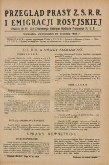 Przegląd Prasy Z.S.R.R. i Emigracji Rosyjskiej : dodatek do nr 224 Codziennego Biuletynu Wydziału Prasowego M.S.Z. (30 września 1929)
