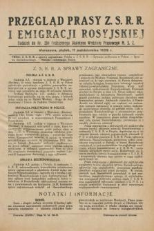 Przegląd Prasy Z.S.R.R. i Emigracji Rosyjskiej : dodatek do nr 234 Codziennego Biuletynu Wydziału Prasowego M.S.Z. (11 października 1929)